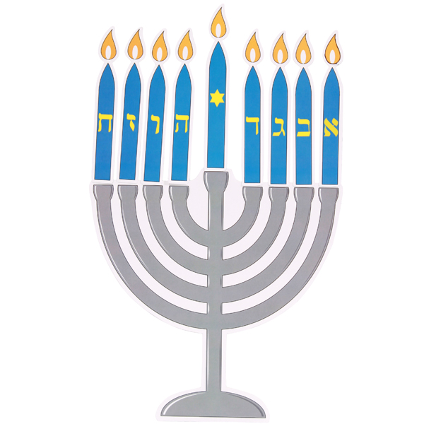 36963-hanukkah-menorah-activity-sheet